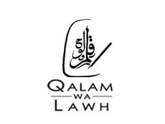 Qalam wa Lawh